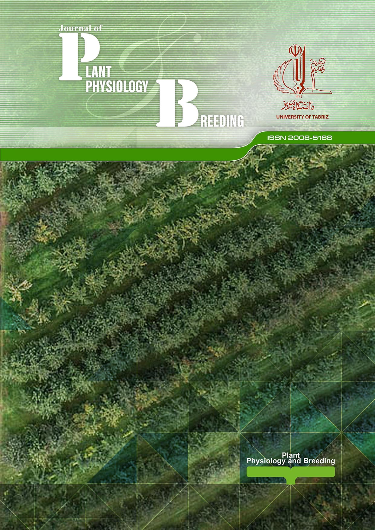 Journal of Plant Physiology & Breeding